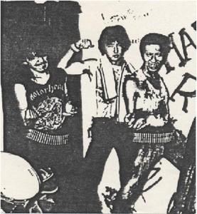 Zadkiel Black Metal Japan