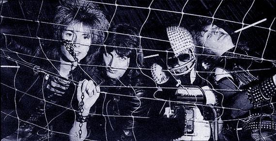 Avenger United Kingdom UK Heavy Metal NWOBHM