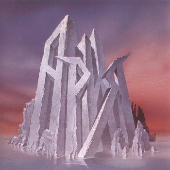 Aria – Megalomania (1985)